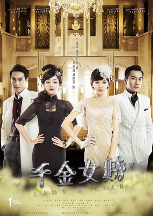 image of drama Lady And The Liar (2015) [CDRAMA]